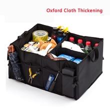 ENKLOV высокое качество ткань Оксфорд Многофункциональный складной ящик для хранения настольных автомобиль коробка для хранения ящик для хранения автомобилей коробка для хранения