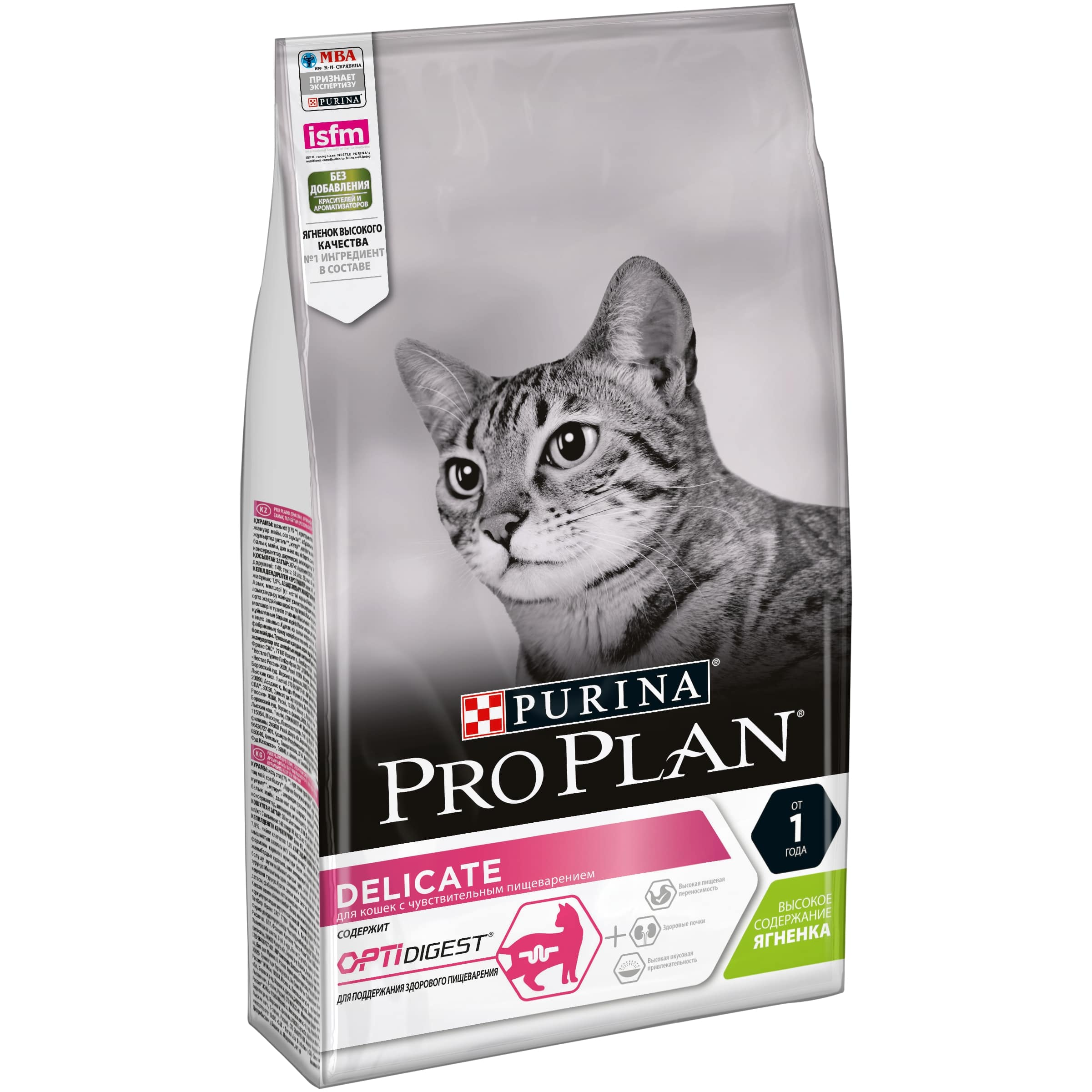Pro Plan dry food for cats with sensitive digestion and choosy for food, with a lamb, Package, 1.5 kg цена
