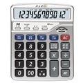 [RedStar]Deli DL-1525 Memory storage voice calculator Human pronunciation 12 digit calculator without AAA battery retail packing