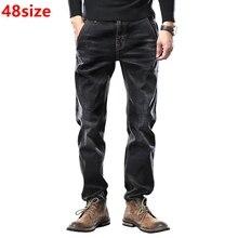 inverno fertilizzanti grande jeans