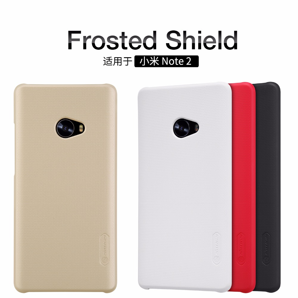 case for xiaomi note 2 case cover 5 7 inch NILLKIN Frosted PC Plastic back cover