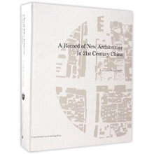 A Record of New Architecture in 21st Century China Language English learn as long you live knowledge is priceless-253
