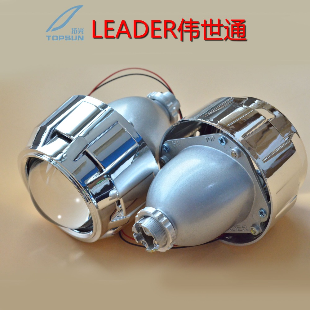 2.5 Leader WST HID Projector Lens Hi/Lo Bi-Xenon H1 with shroud,car light bifocal lens,fits for H4 and H7 model car perfectly