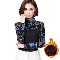Plus Size Women Tops Blouse Velvet Thick Warm Blouse Shirt For Women 2017 Winter Printed Korean