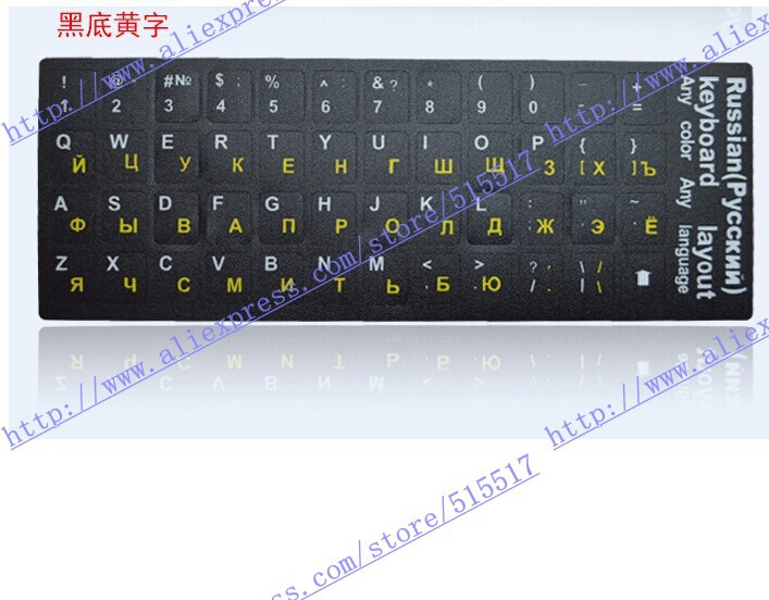 free shipping white english letter yellow russian alphabet keypad stickers