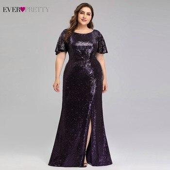 Plus Size Dark Purple Mermaid Prom Dresses Ever Pretty Sequined O-Neck Short Sleeve Sexy Party Dresses Vestidos De Gala 2020 1