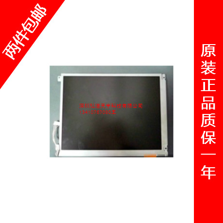 AA121SL01 12.1