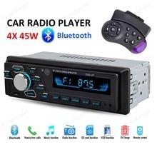 Steeing колеса автомобиля Радио MP3-плееры Bluetooth Hands-Free 12 В FM SD AUX IN USB 7 видов цветов светодиодный дисплей авто аудио стерео