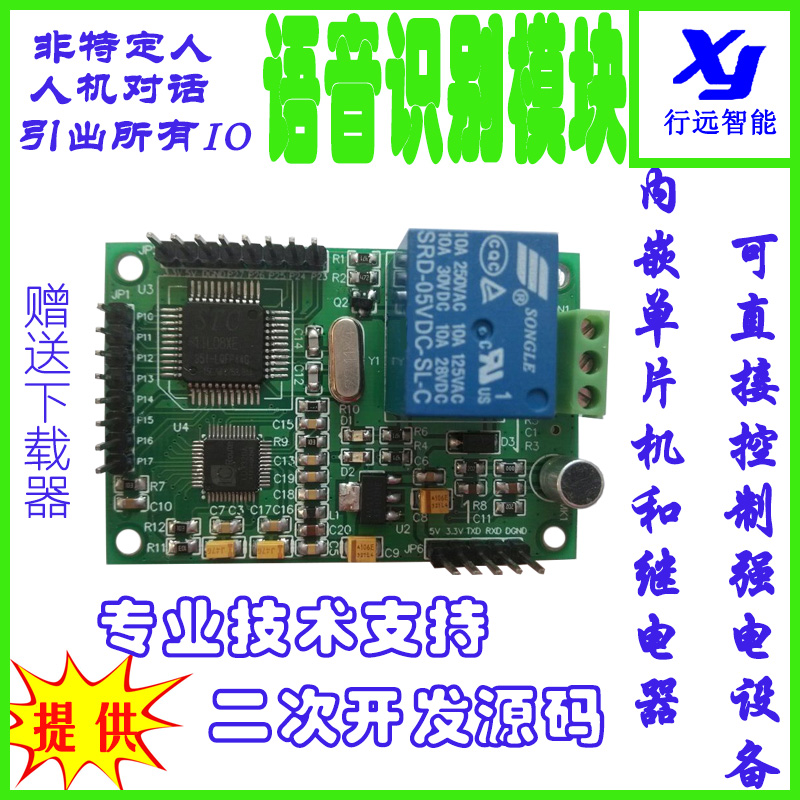 promotional speech recognition module ld3320 with single chip rh aliexpress com