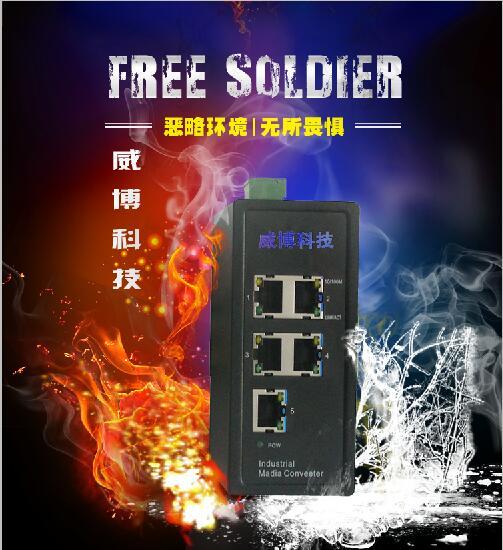 100 Megabit 5 Schalter Industrielle Ethernet Schalter Webo (bt-f 100 5d) Nicht Netzwerk Management 5 Schalter Delikatessen Von Allen Geliebt