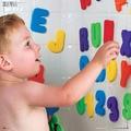 Juguete de la Educación Temprana Del Bebé recién nacido Juguete Del Baño Esponja 26 unidades Carta bebé Conozcamos y educación Juguete Hechizo para el aprendizaje de Inglés N348