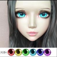 (Kig023)Gurglelove Eyes for Kigurumi Mask