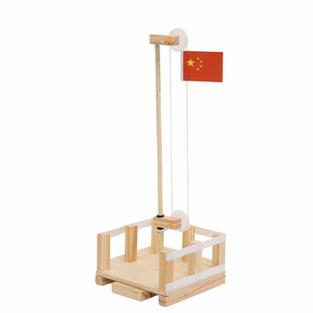 1 Pc/Pack Fasinating Interesting Manual DIY Flag Lift Table for Children Physics & Mathematics Education image