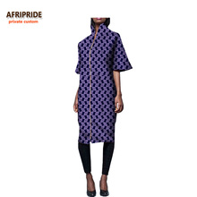 2018 spring casual dress for women AFRIPRIDE half flare sleeve zipper front fly knee-length cotton A7225156