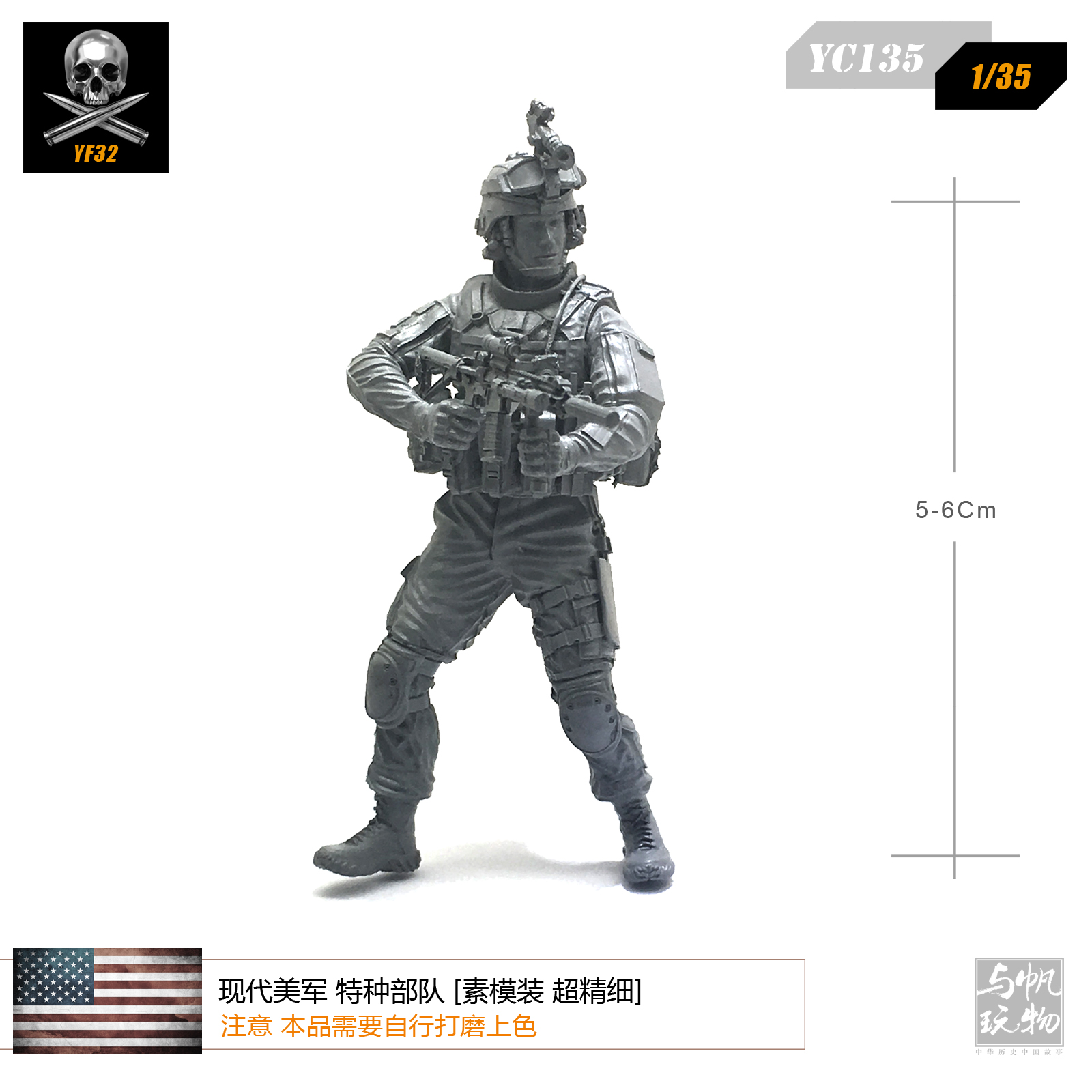1/35 Resin Soldier Figure Kits Model Element Model For Modern Us Special Forces  Assembled YC135