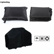 170x61x117cm Large BBQ Waterproof Cover Outdoor BBQ Dust-proof Cover Barbecue Grill Protector Antidust Shield cover