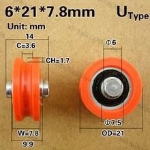 Door-Roller Wheel-U Aluminium Groove 10pcs 21mm--8mm