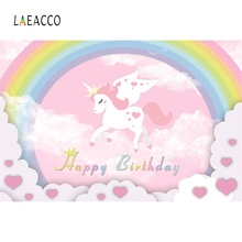 Laeacco Rainbow Birthday Backgrounds Sweet Unicorn Party Baby Pink Love Heart Poster Photography Backdrops For Photo Studio