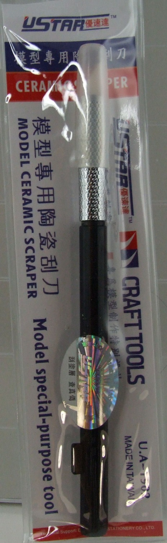 U-STAR UA-1902 Ceramic Knife,Model Ceramic Blade Scraper,Precise Cutting Tool 5 chic chefs horizontal ceramic knife white black 13 3cm blade