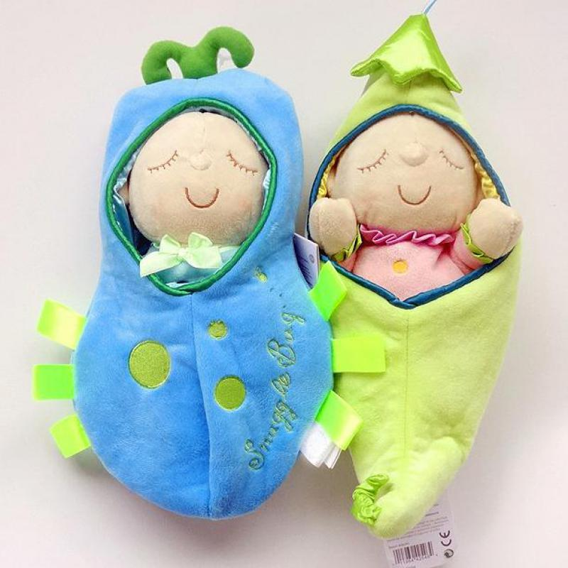 64ee3b270 Pea Prince/princess Calm Doll Baby Sleep Plush Toys With Eva Super ...