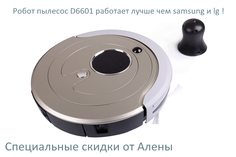 (Free shipping Russia) LIECTROUX Robot Vacuum Cleaner with central dust brush for cat and dog hair cleaning for <font><b>carpet</b></font> cleaning