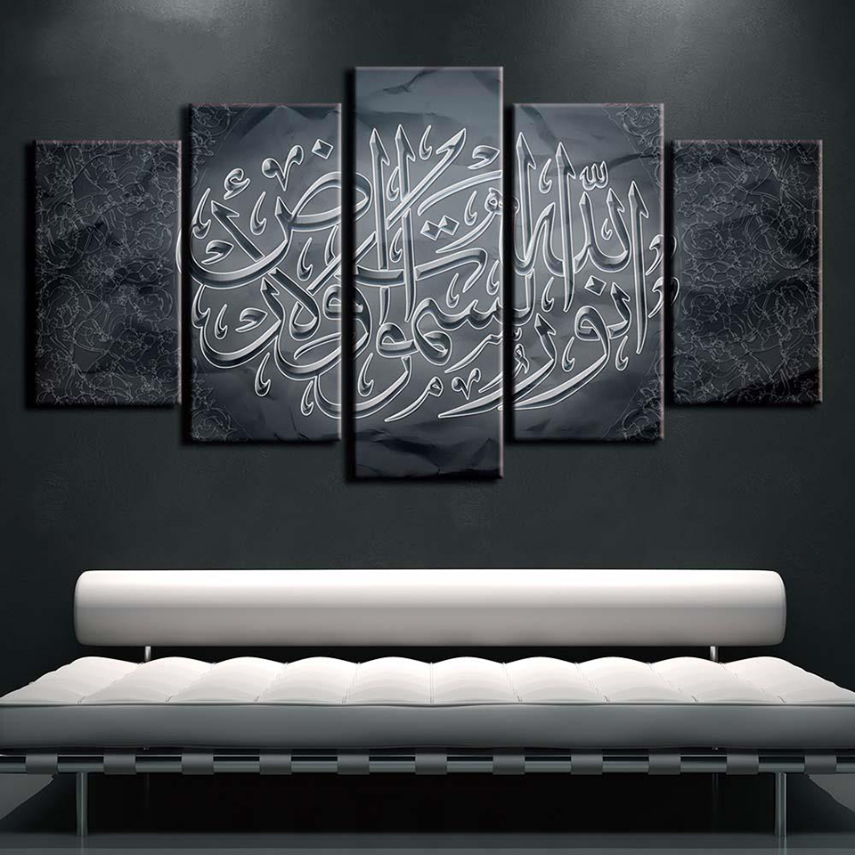 Leinwand Malerei Poster Wandkunst Wohnzimmer 5 Panel Grau ...