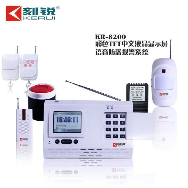 KR-8200 TFT Color Display Burglar Alarm System,GSM alarm system ,door alarm
