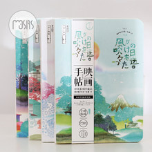 MOSRS Stitching Binding Notebook Cherry Blossoms Series Notebook Blank Paper Diary Notebook Japanese Style 1PCS(China)
