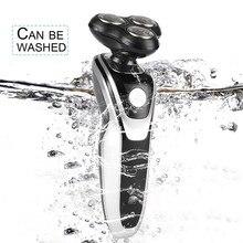 Электрическая бритва 5-в-1 4D В комплект входят 3 лезвия Для мужчин электробритва Водонепроницаемый вращающийся машинка для стрижки бороды Многофункциональный машинка для подстригания волос в носу