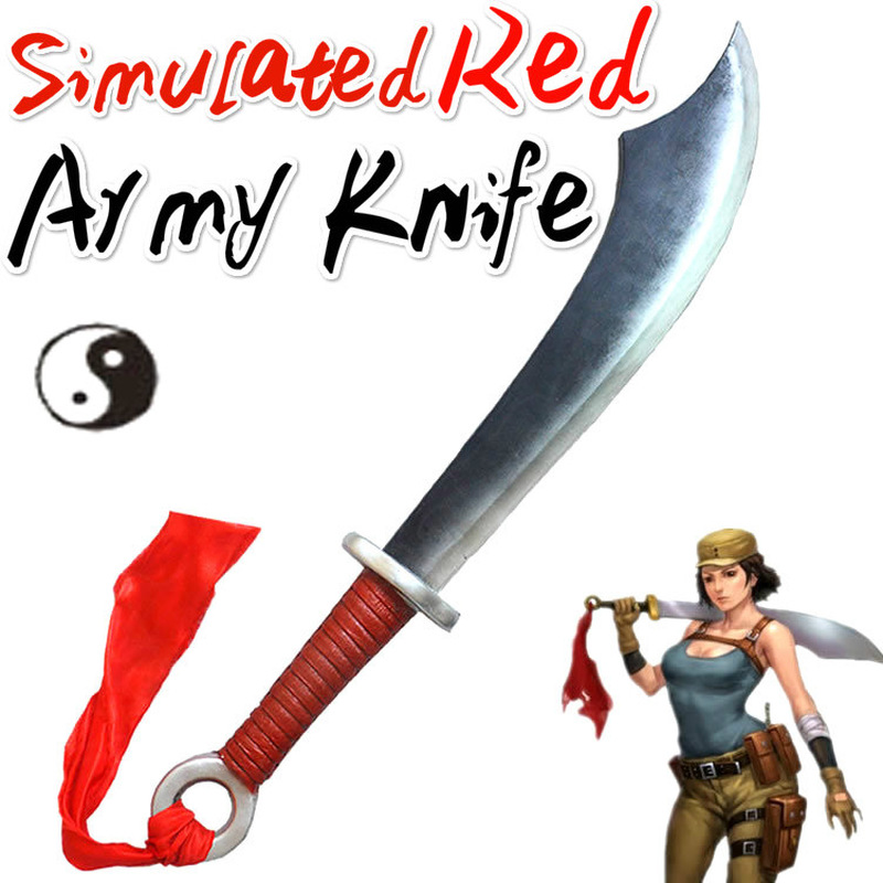 Red Army Anti-Japanese Knife Cos Props Knife Red Drama Stage Performance Sword Children PU Toy Short Knife
