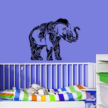 цена Home Decoration Wall Sticker Elephant Pattern Wall Decal For Home Living Room Art Decor Removable Vinyl Wall Mural Y-512