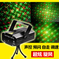 Mini Laser Star Lighting Lamp KTV Party DJ Stunning Cyclone Pattern Bar Lamp