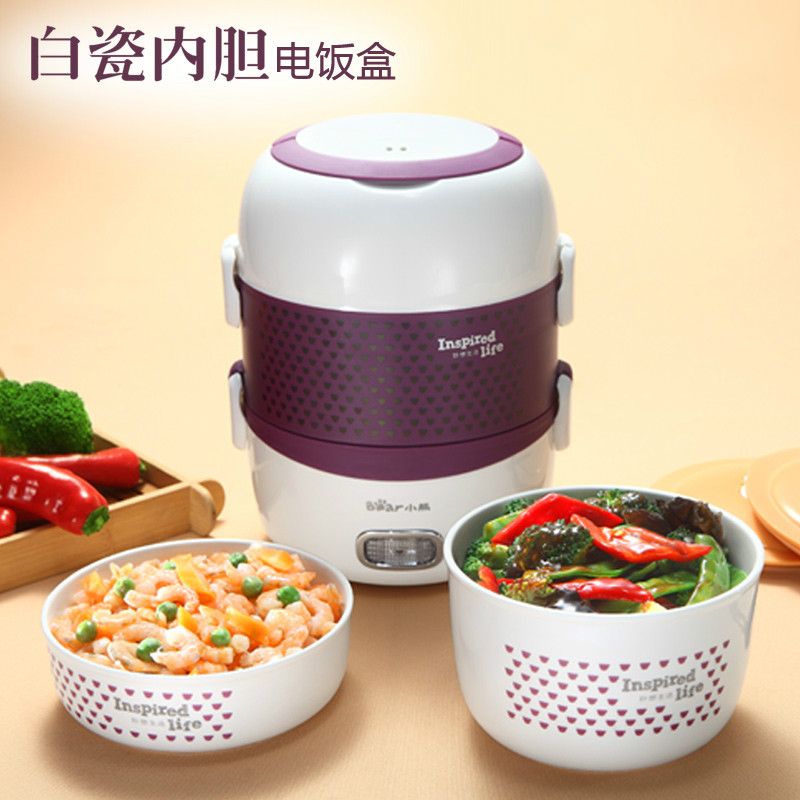 Bear Portable 2 Layer Electric Lunch Box Porcelain Bowls for Home and Office Mini Rice Cooker Reheat Dishes Preservation bear 2 layer multi electric lunch box 1 6l for home and office mini rice cooker box container reservation timing