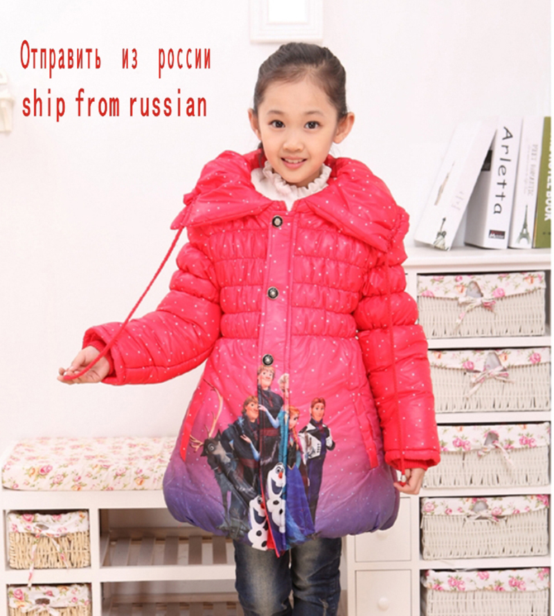 d18192ad8 Ship from russian Girls Parka Snow Queen Clothes Elsa Jacket Girls ...