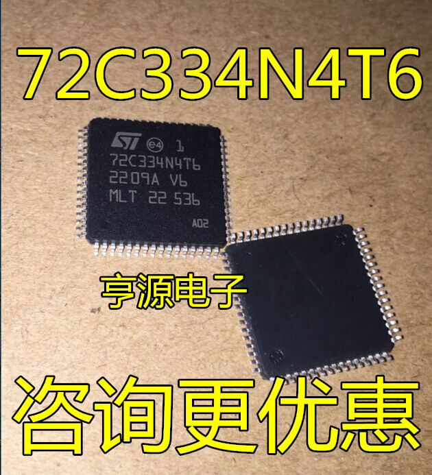 Цена ST72C334N4T6