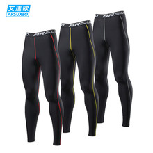 New Winter Thermal Fleece font b Men s b font Compression Running Tights Gym Clothing Base