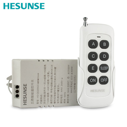 New Hesunse 5 way and 6 way long distance Remote Control Switch wireless remote control switch new free shipping 86hy f4 220v four way hesunse 86x86 ir remote control switch for lighting exhibition hall