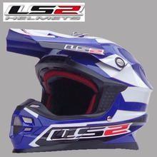 Free shipping genuine off-road helmet LS2 MX456-2 helmet with a balloon full of professional motocross helmet Preferred Salvador