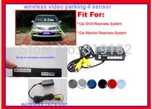Дешевый/Беспроводная система парковки 4 датчик Радар Совместимо любой размер монитора и камера для видео Резервное копирование Парковочные системы
