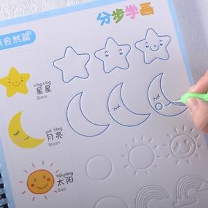 Image 3 - Neue Nut Tier/Obst/gemüse/anlage Cartoon Baby Zeichnung Buch Färbung Bücher für Kinder Kinder Malerei libros alter 3 9