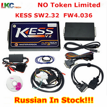 Russion in stock ! No Token Limited KESS