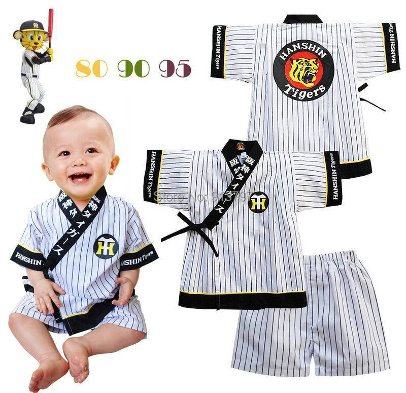 Retail 2015 New Summer Boy Sets Vertical stripes Kimono Boy 2pcs Casual Sets 6 24M 17154