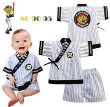 Retail 2015 New Summer Boy Sets Vertical stripes Kimono Boy 2pcs Casual Sets 6-24M 17154