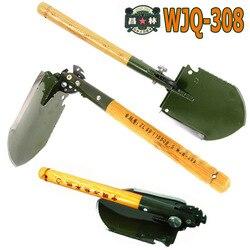 Модель 2017 китайская военная складная лопата, портативная лопата WJQ-308, многофункциональные походные лопаты для повседневного использования...