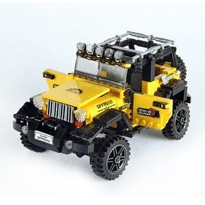 Image 5 - 500 ชิ้น + รถทั้งหมด Terrain Vehicle ชุด Building Blocks อิฐของเล่นสำหรับเด็กของขวัญเพื่อการศึกษาใช้งานร่วมกับบล็อก