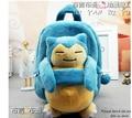 Presente para o bebê 1 pc 25 cm dos desenhos animados Pokemon Snorlax boneca crianças qualidade de pelúcia mochilas Mochila no ombro saco de brinquedo