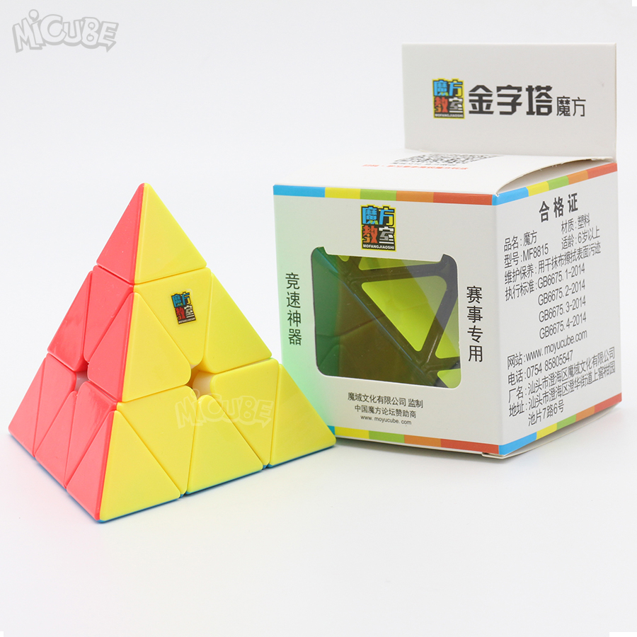 Micube MMoyupyraminx Cube MF Pyramid Magic Cubes Speed Puzzle Stickerless Professional Educational Toys For Children Cubo Magico