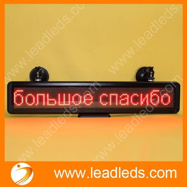 Стандартный USB программирования водить автомобиль Дисплей автомобиля рекламы AC 110 В 12 В и 24 В/220 В DIY комплекты используется в заднего окна ма...