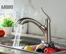 MOIIO NEW DESIGN HOT SALE Brushed Nickel upc Bathroom Dink Faucet Basin Pull Out home improvement for kitchen