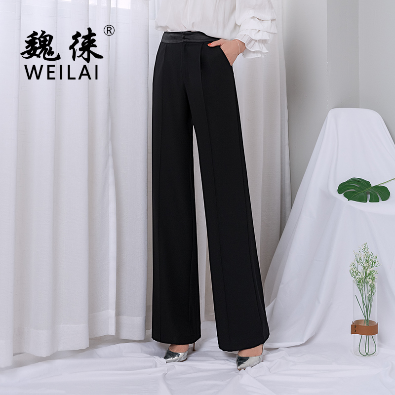 Black High Waist   Wide     Leg     Pants   Women Casual Loose Full Length Palazzo   Pants   Woman Korean Fake Zippers Plus Size Pantalon Femme